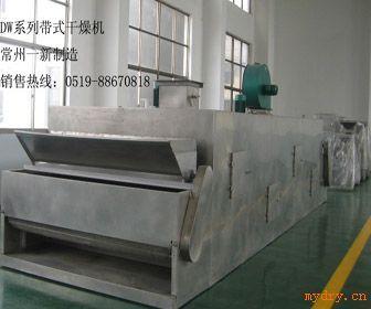 RSC型组合式低露点压缩空气干燥机使用说明书:[2]