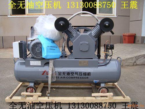 往复式压缩机—中国干燥设备网