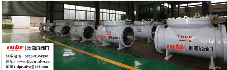 型  号: PCHA型 设计规范: API 6D、ANSI B16.34 尺  寸: DN200~1200(NPS 8~48) 压力等级: PN1.6~25.0MPa(Class150~1500) 驱动方式: 手动 产品描述: 地佩尔通球止回阀主要用于石油、天然气长输管线、化工、给水工程等环境;采用螺栓连接阀盖,单瓣旋启式,阀瓣旋起位置高于流道位置,可实现管道通球;除具有一般旋启式止回阀止回的作用外,还可以实现在线清管;阀门配有按油压转换系统原理设计的阻尼缸,可使阀门在运行参数变化最小的情况下